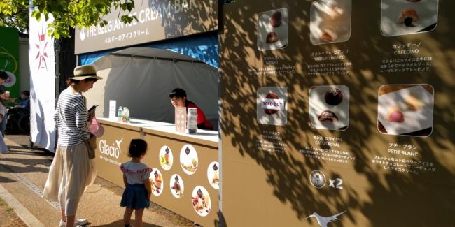 ベルギービールウィークエンド2017でグラシオのアイスクリームバーが登場!